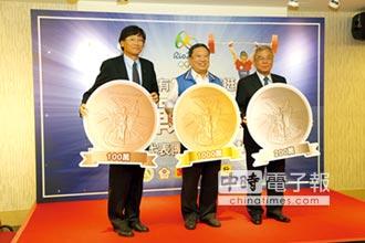 彰銀贊助奧運獎牌得主 加發激勵獎金予奪牌選手