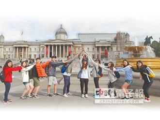 暑假英國遊學夯 脫歐英鎊貶值 現在去最划算