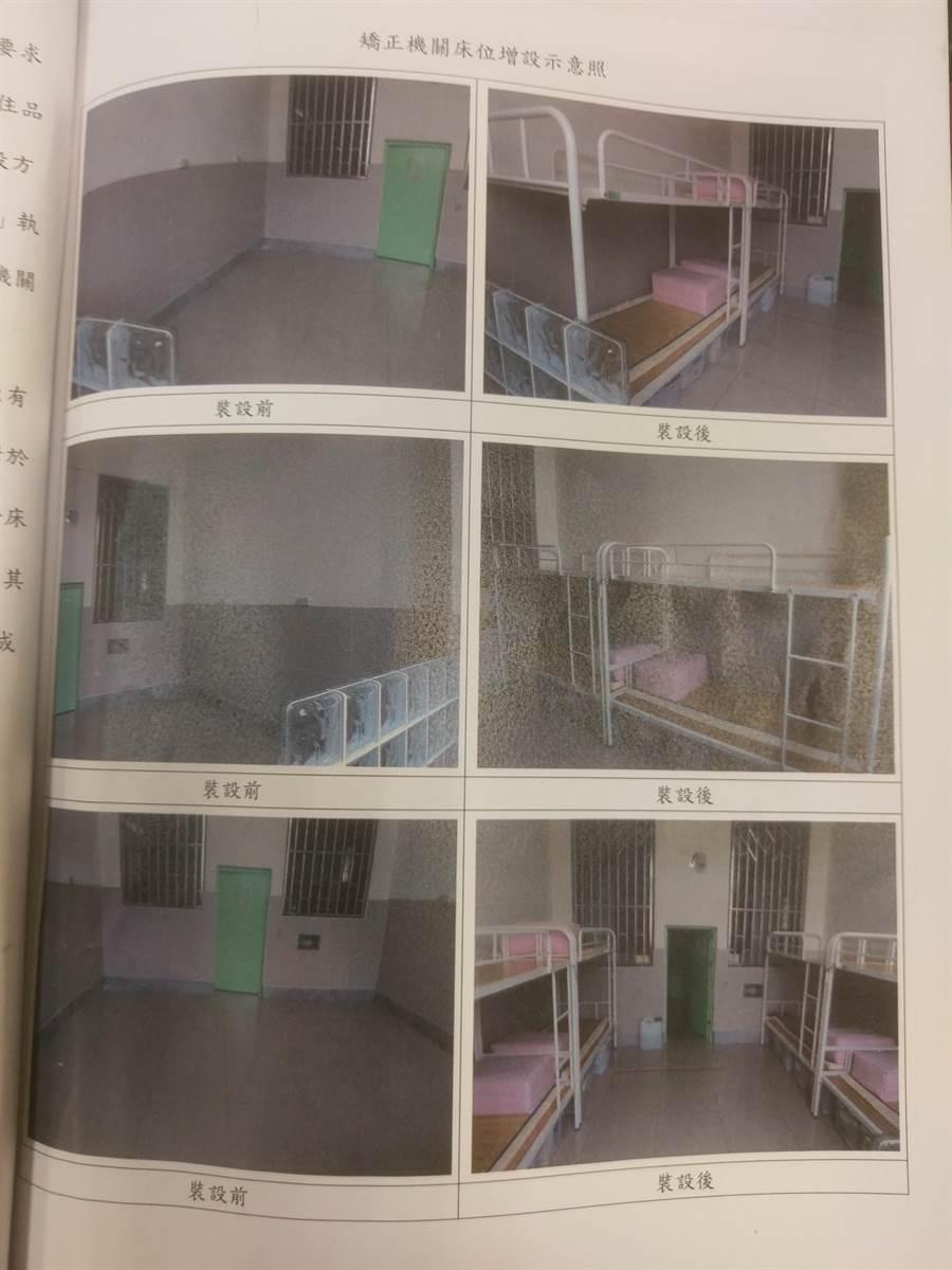 矯正署推動監所收容人「一人一床」計畫。(陳志賢翻攝)