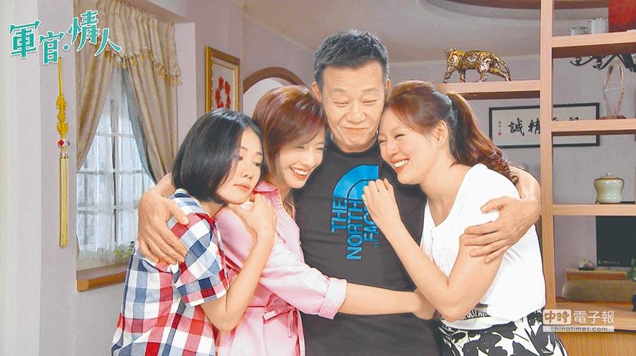 《軍官情人》寇世勳(右2)飾演楊詠存(左起)、周采詩及劉品言的父親,戲裡戲外常摟成一團,相當溫馨。(本報系資料照片)