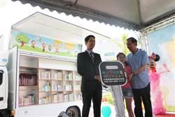 新光產物保險 捐贈新北市圖行動圖書車