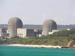 核三廠消防異常頻傳 屏縣府要求釋疑