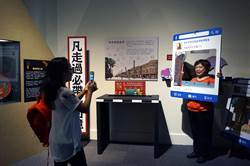 高雄史博館舉辦「時代行旅,1930遊高雄特展」
