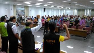 爭取2例假 高雄區工會揚言動員北上抗議