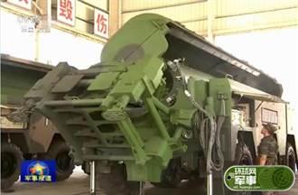 陸南部戰區東風16導彈首曝光