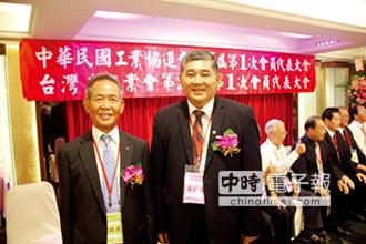 省工業會第26屆理事長 葉政彥 成功企業家,也是運動健將