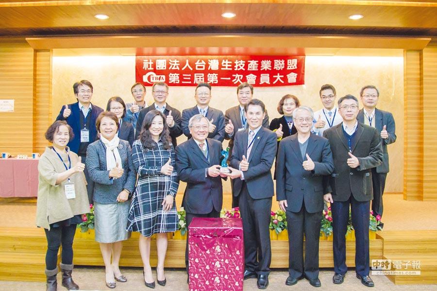 第3屆台灣生技聯盟,理事長由南臺科大生技系主任張春生接任,前理事長戴謙(前排左四)擔任聯盟榮譽理事長。圖/生技聯盟提供