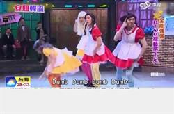 韓節目來台取景 BTOB成員突襲訪台