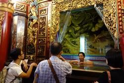 台南首例!福隆宮蔡草如壁畫 登錄南市一般古物