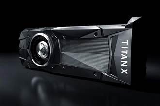 全新NVIDIA TITAN X登場 有史以來最大GPU晶片