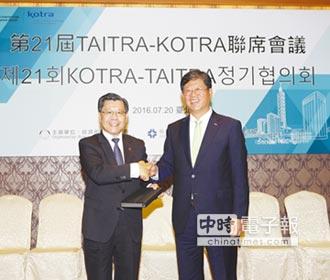 貿協攜手韓國KOTRA 聚焦開拓非洲市場