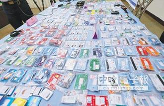 破地下發卡中心 偽造千張銀聯卡