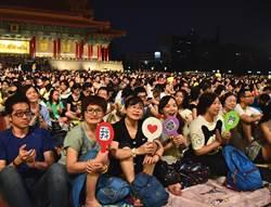 雲門戶外公演第21年 5萬民眾湧入兩廳院廣場