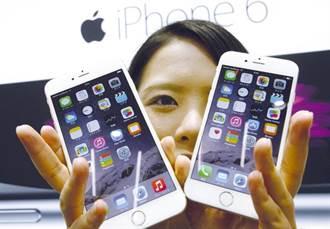 iPhone 7何時發表?爆料大神:就是這一天