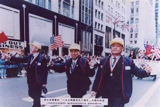 中美認證的國軍二戰英雄