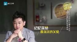 林志穎見到「他」  情緒崩潰中斷錄影