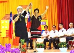 南投青溪婦女協會成立 首任理事長朱淑華就職