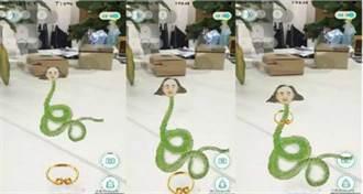 收妖去!網傳中國版神奇寶貝《山海經GO》