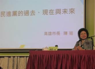 從政40年 陳菊:任勞委會主委民調低時很難受