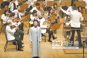 東西方Opera 京劇、歌劇交鋒