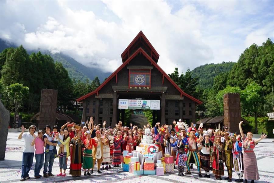 九族文化村。(九族文化村提供)
