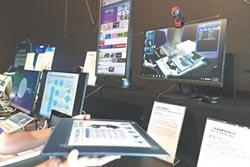 解密科技寶藏 展示智慧製造創新應用