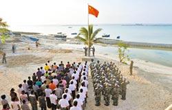西、南沙有居民島礁 陸建基層政權