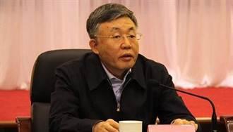 原遼寧政法委書記蘇宏章被雙開 拉票賄選罪名罕見