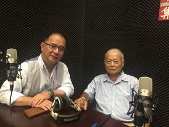 為所欲為》專訪傳奇教授唐屹 痛傾美賣台 南海史料贈大陸