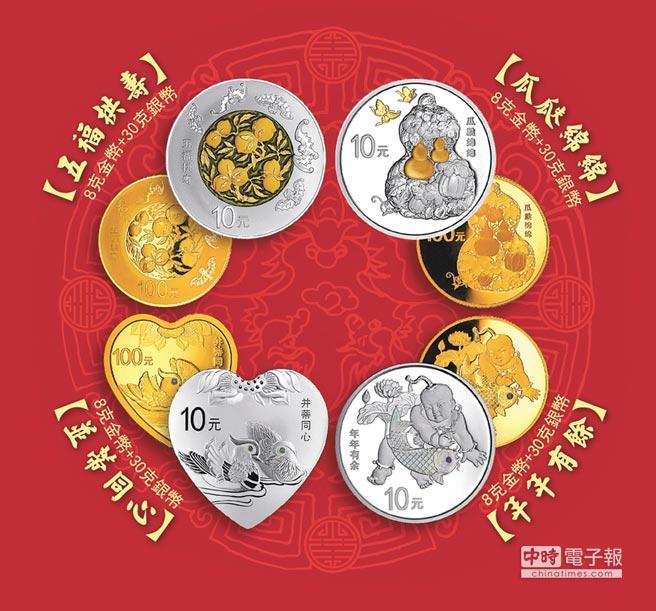 2016中國金幣吉祥文化金銀紀念幣。(圖片僅供參考,顏色、尺寸以實物為準)(大洋金幣提供)