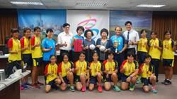 鳳山文德國小手球隊 獲國際賽冠軍