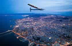 靠陽光飛行3.5萬公里 見證美景無數