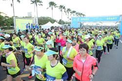 南台灣唯一 美津濃女生路跑將開放報名