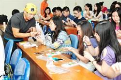 靜宜大學辦「海外華裔青年臺灣觀摩團」連結情感