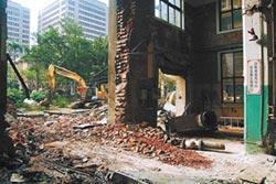 台大醫院拆舊館鍋爐房 文史工作者跳腳