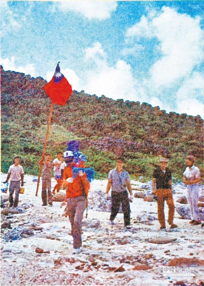 1970年,海憲號船員護衛著國旗登上釣魚台。(本報系資料照片)