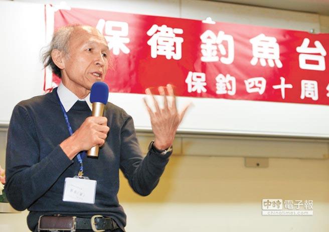 2011年,保釣運動40周年紀念會上,林孝信以保釣活動40年與台灣社會改造發表專題演說。(本報系資料照片)