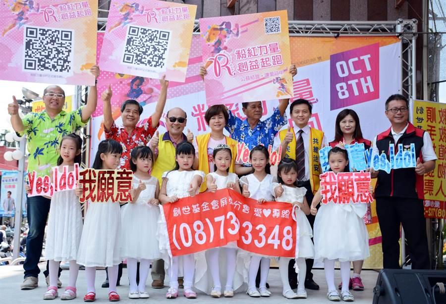 創世基金會與屏東太平洋百貨將於10月合辦粉紅路跑,邀請跑友一起運動做公益。(林和生攝)