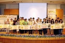 第3公用頻道「職人物語」 紀錄在地臺南故事
