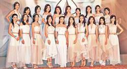 2016香港小姐20強 誰是你心中的冠軍