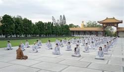 高雄2016國際青年生命禪學營28日起在佛光山