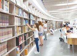 36公尺長書牆 林口圖書分館傲視全台