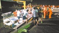蘇澳漁船 遭查獲千萬私菸