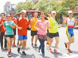 新竹城市馬拉松 正妹主播邀你開跑
