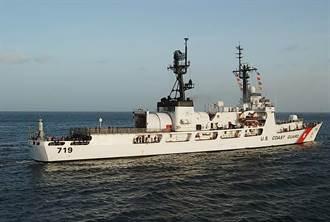 仲裁案結束後 美向菲移交第三艘巡邏艦