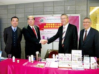 台灣德瑞特 推紫錐花保健食品