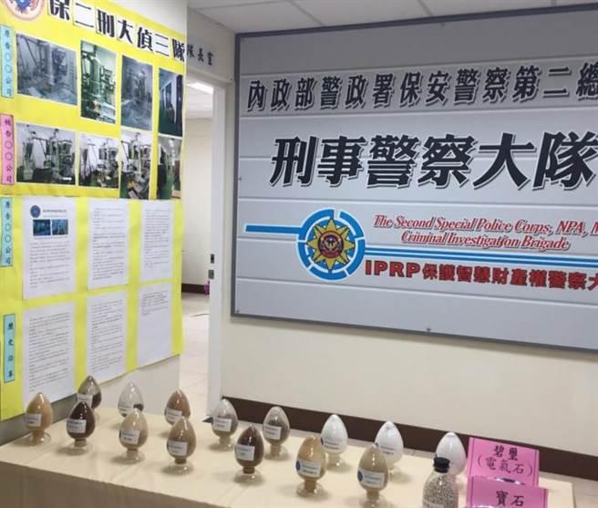 新芳公司的奈米化特超微研粉技術,可廣泛運用在寶石及珍珠的研製。(劉宥廷攝)