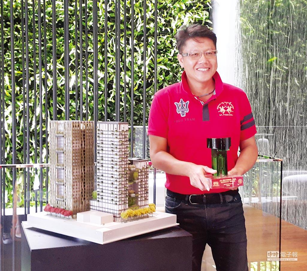 磐鈺建設總經理沈瑞興表示,台灣將出現一棟由新加坡WOHA團隊在台中打造100%的綠色建築,「磐鈺雲華」同時拿下國家卓越建設獎「最佳規畫設計類商用建築類卓越獎」肯定。圖/王妙琴