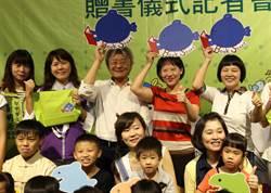響應親子共讀 台中市長夫人帶頭說故事