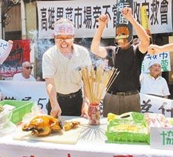 抗議拆屋 果菜市場徵收戶斬雞頭